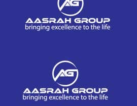 Nambari 166 ya Design a Logo na shahansmu