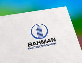 Nambari 88 ya a logo and letter head for a company na smmamun333