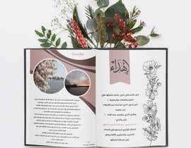 #1 for illustration and design of 2 chapters by ayoubdes
