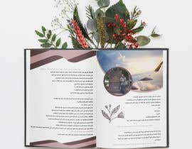 #2 for illustration and design of 2 chapters by ayoubdes