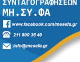 Nro 8 kilpailuun Gif banners for site app for use via ad words (set for all dimensions) käyttäjältä dorotheaalig