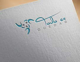 #50 for Diseñar un logotipo by imtiazhossain707