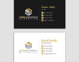 #85 for Design some Business Cards by smartghart