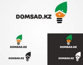 #139 for Logo for E-commerce project (and some elements of corporate style) by iabnatali