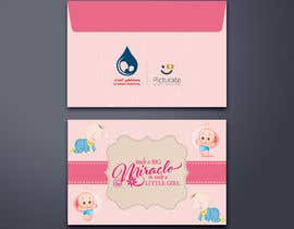 #9 for Envelope design (3 envelopes) for a maternity hospital gifts (PIcturate) by mamun313