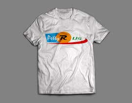 Danestro tarafından Petty R Us Logo için no 36
