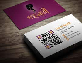 #11 for Design some Business Cards of Jewellery Shop by smartghart