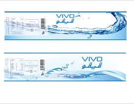 #19 for Creative Water bottle label design by jaynulraj