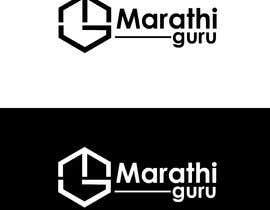 lija835416 tarafından Design a Logo Named - Marathi Guru için no 12