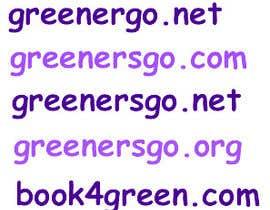 #12 for domain name for ecological web site af demonsbd