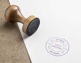 #3 for URGENT PROJECT: Create life-like transparent rubber stamps to place on documents electronically by Orko30