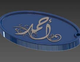 #15 for Quick 2D to 3D Printing Design of Key Chain by dedierwanto2686