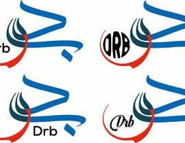 #44 for (Drb) logo and mobile app by guessasb