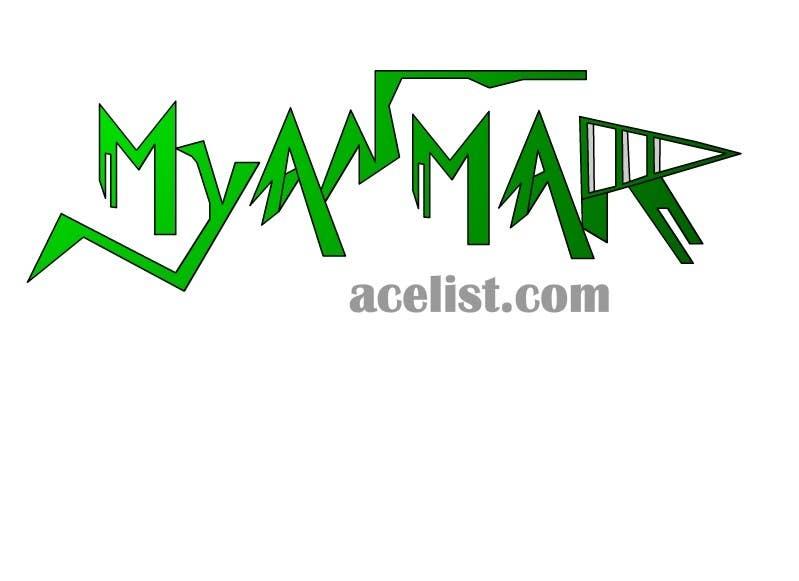 Inscrição nº                                         54                                      do Concurso para                                         company logo icon with acelist.com and Myanmar classifieds ads text