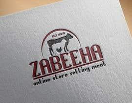 #120 untuk design an attractive logo oleh jobair919