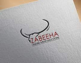 #85 untuk design an attractive logo oleh mrshamimhasan20