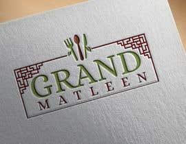 #50 for Design a Logo for Chinese Food restaurant af logodesignerteam