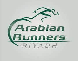 #23 , Design a Logo for a running team in Saudi Arabia 来自 sonofthunder