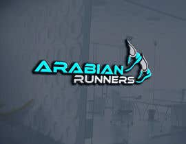 #17 , Design a Logo for a running team in Saudi Arabia 来自 kdmpiccs