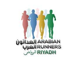 #81 , Design a Logo for a running team in Saudi Arabia 来自 MFarik