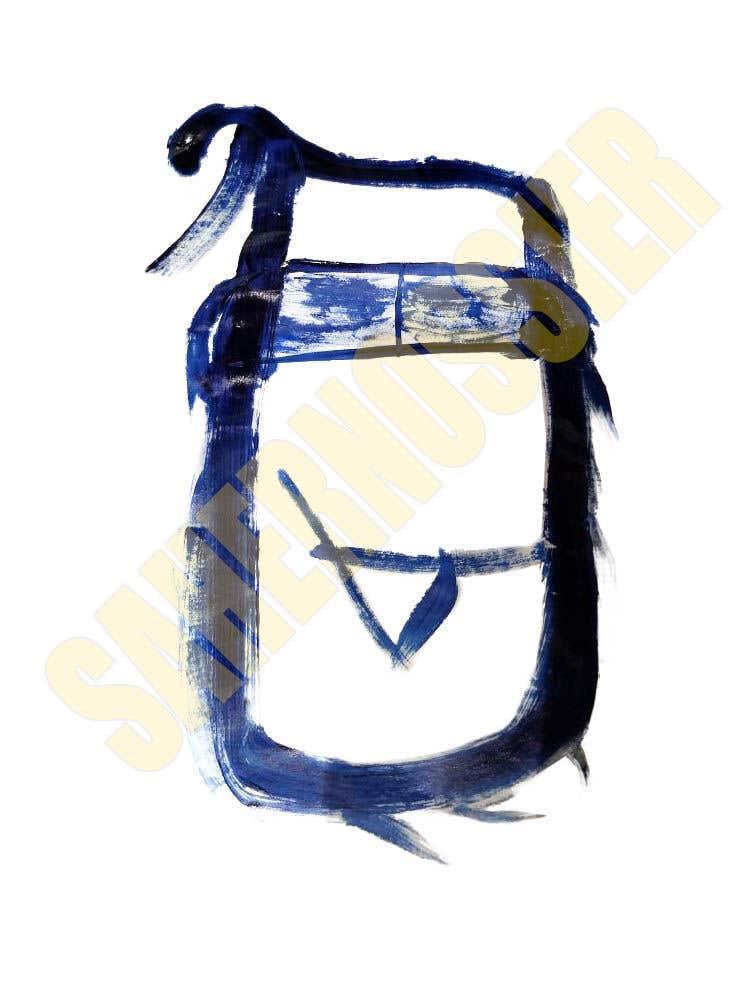 Penyertaan Peraduan #11 untuk Design a sketch Logo like my drawing