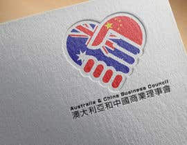 "jhonedeleyos tarafından Logo design for "" Australia China Business & Culture Council"" colour base is navy blue and red, please reference both national flags için no 10"