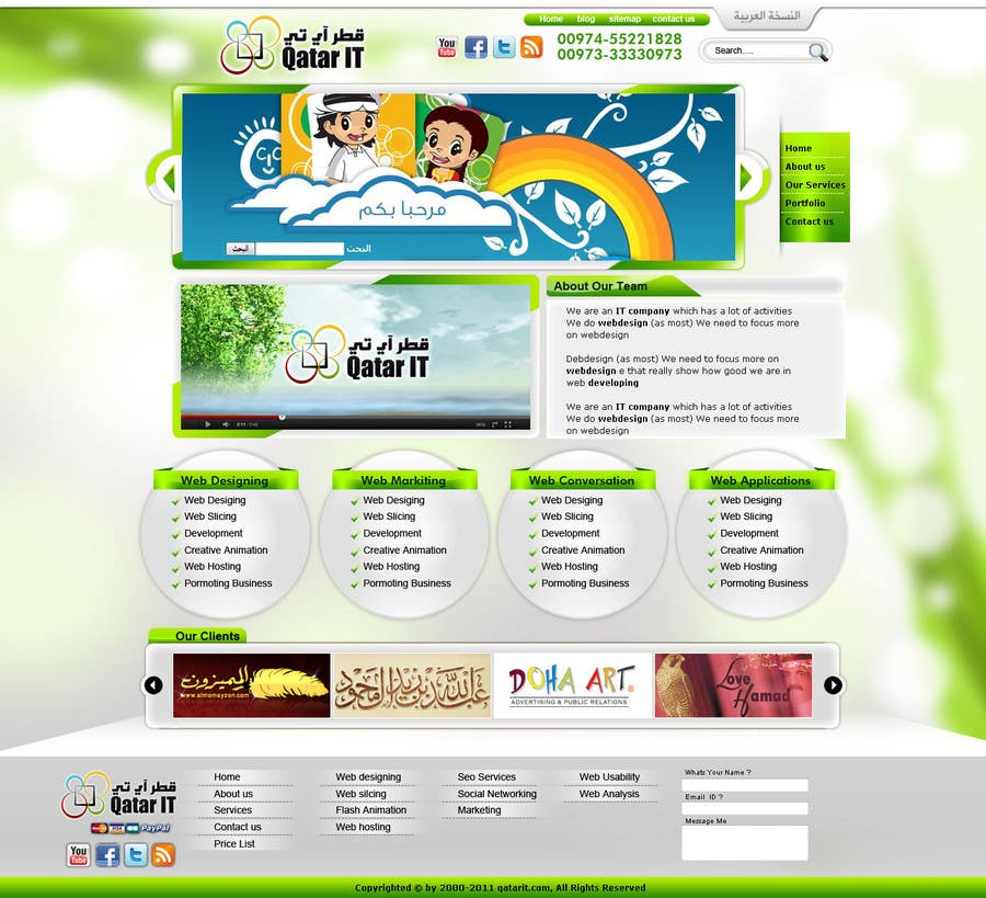 Contest Entry #                                        78                                      for                                         Website Design for Qatar IT