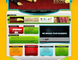 nº 74 pour Website Design for Qatar IT par shakimirza