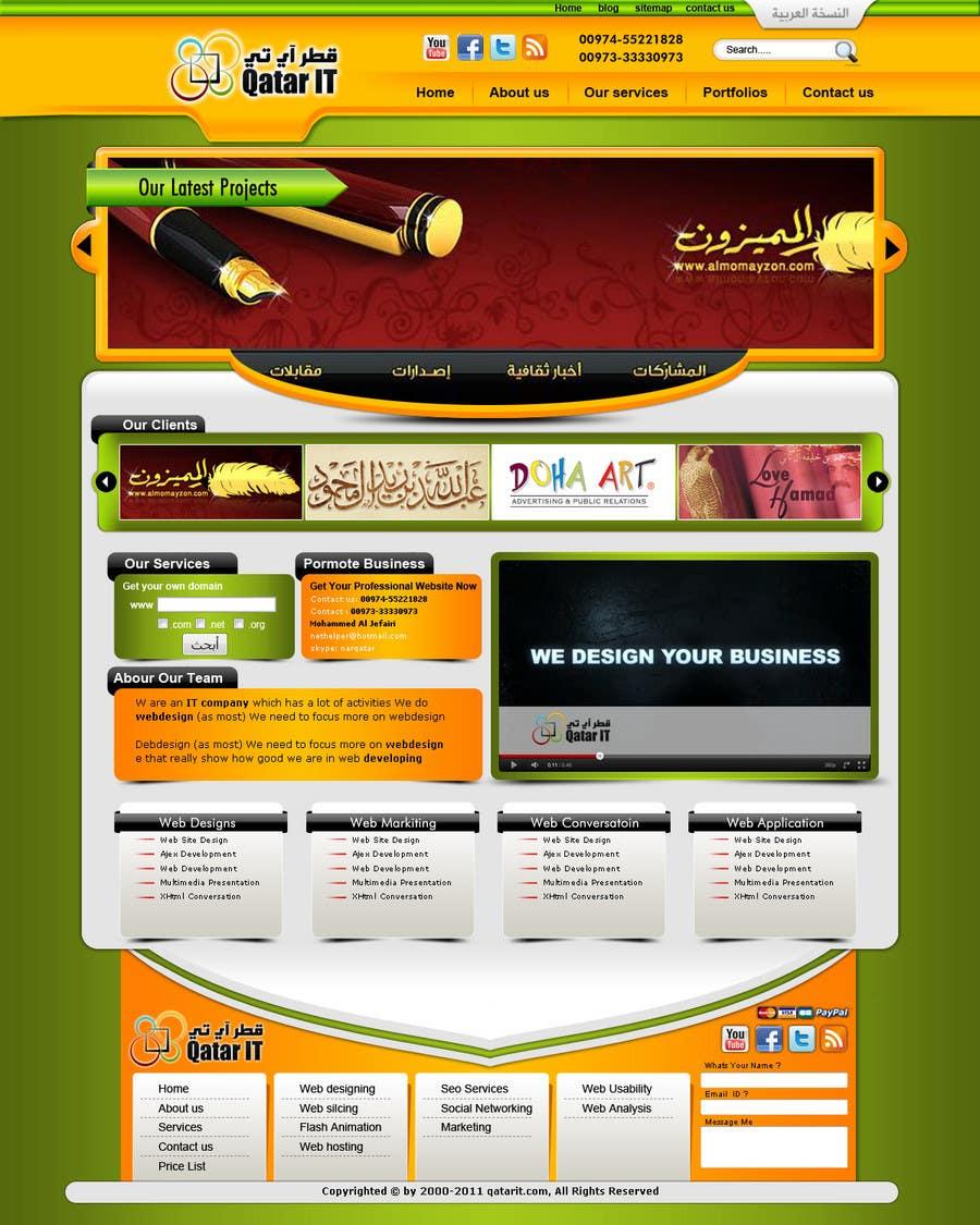 Bài tham dự cuộc thi #                                        65                                      cho                                         Website Design for Qatar IT