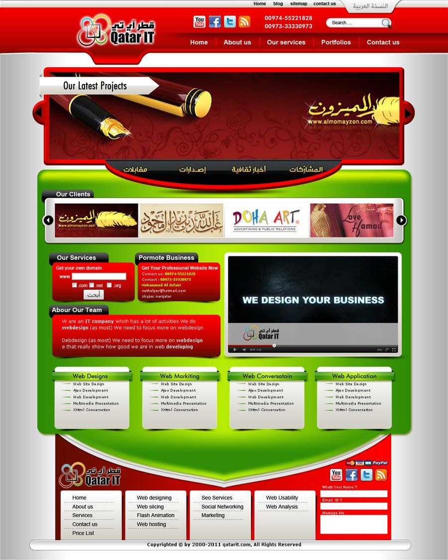 Inscrição nº                                         72                                      do Concurso para                                         Website Design for Qatar IT