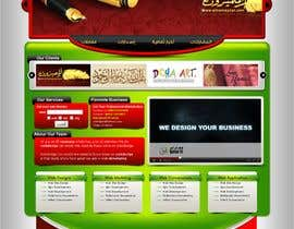 nº 72 pour Website Design for Qatar IT par shakimirza