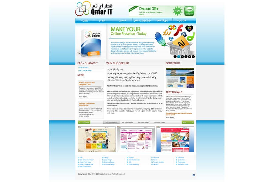 Bài tham dự cuộc thi #                                        126                                      cho                                         Website Design for Qatar IT