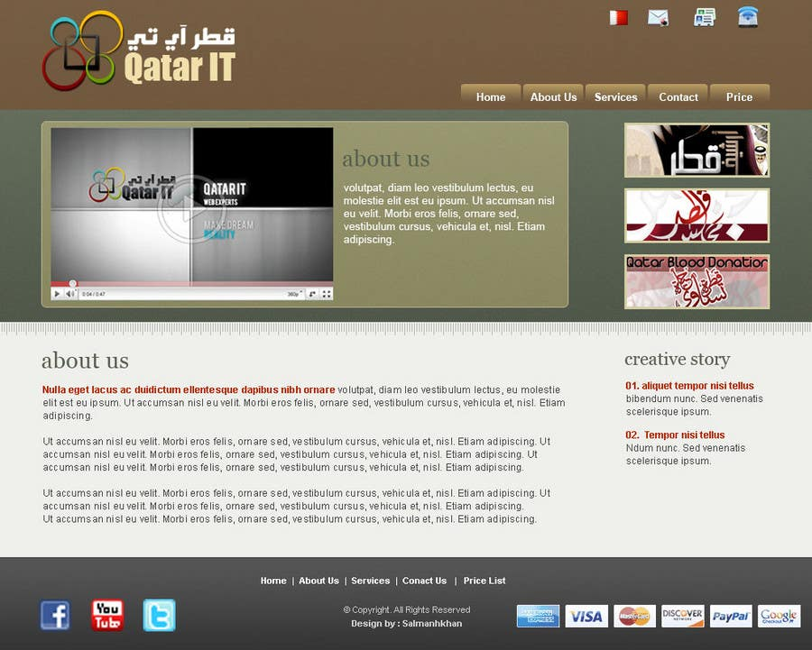 Konkurrenceindlæg #                                        131                                      for                                         Website Design for Qatar IT