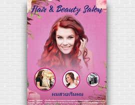 #65 cho hair salon 2 bởi NurullahDesigner