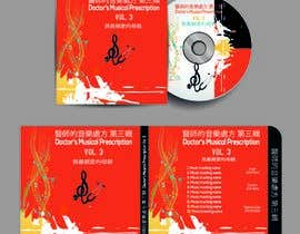 #6 para CD cover and inner pages por tazulv2027