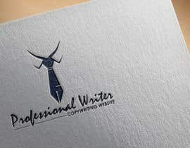 rezieconsuegra tarafından Logo Design For Copywriting Business için no 5