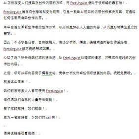 İzleyenin görüntüsü                             Translate script of promo video ...