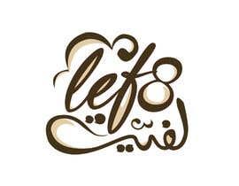 nº 152 pour Design a Logo for lef8 par YasserKhalid