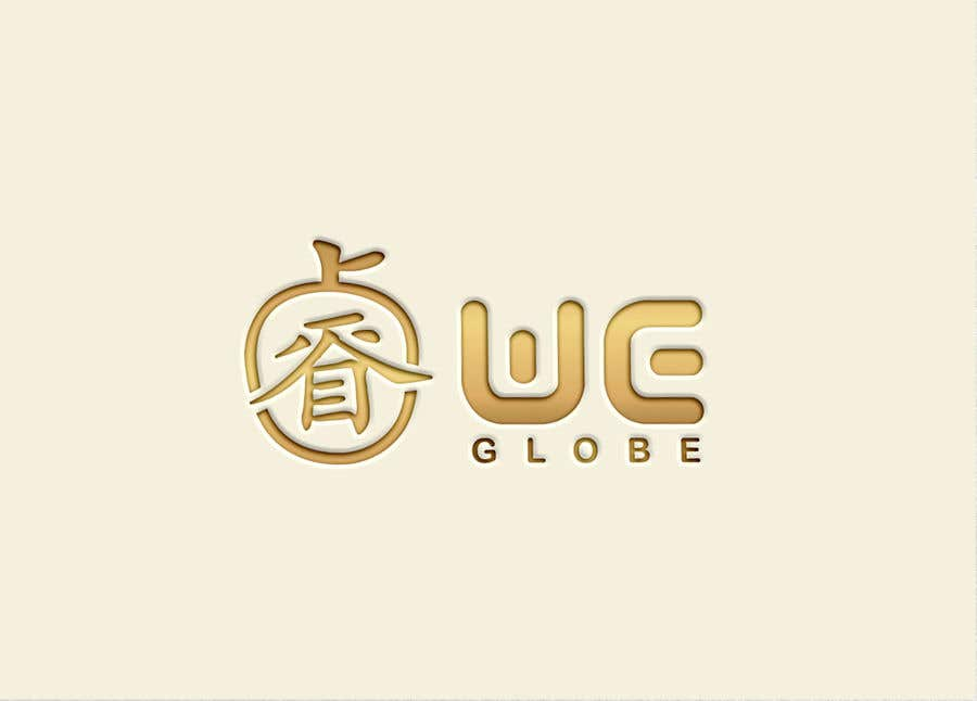 Contest Entry #282 for English / Chinese logo design with specific instructions