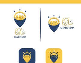 #40 for Logo Design and application Icon design (Arabic/English) by MahaFnj