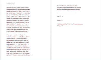 Gambar                             Type Greek PDF to WORD Pages 3 &...