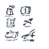 Penyertaan Peraduan #                                        7                                      untuk                                         Graphic Design: Icons for packaging design and website