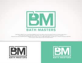 Nro 376 kilpailuun Design a Logo for A Bathroom Company käyttäjältä suyogapurwana