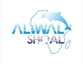 Nico984 tarafından Design a ALIWAL SHOAL Logo için no 18