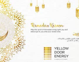 #68 for Design a Ramadan greeting image for social media by luqman47