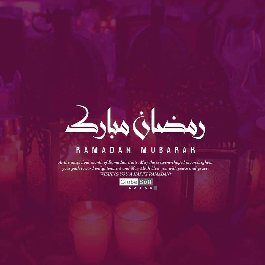 Entry 4 By Anzalakhan For Create A Ramadan Kareem Greeting Arabic