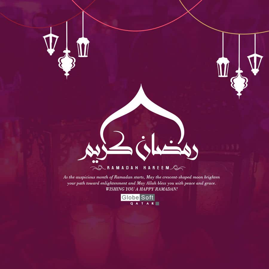 Entry 6 By Anzalakhan For Create A Ramadan Kareem Greeting Arabic