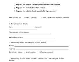 #3 for Translate Israeli Bank form to English UK by yegorshter