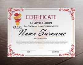 babul881 tarafından Certifications for training center için no 128