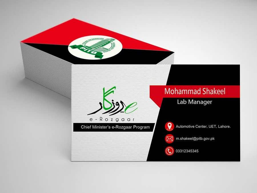 Entry 1 By Ayazbinejaz For Design Business Cards And Letterhead For